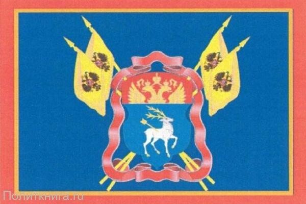 Кружка. Флаг Всевеликого Войска Донского №4