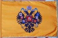Флаг. Императорский Штандарт
