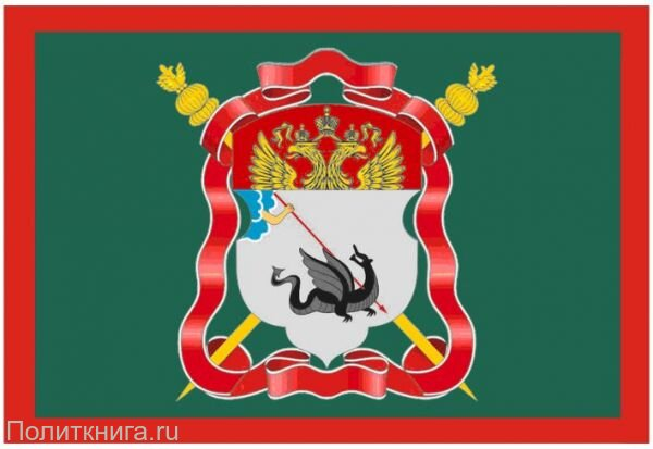 Кружка. Флаг Енисейского Казачьего Войска №1