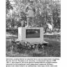 Жуков Д., Ковтун И. Бургомистр и палач. Тонька-пулеметчица, Бронислав Каминский и другие
