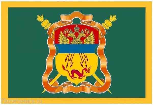 Кружка. Флаг Забайкальского Казачьего Войска №1