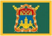 Кружка. Флаг Иркутского Казачьего Войска №1