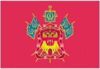 Кружка. Флаг Кубанского Казачьего Войска №1
