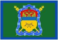 Кружка. Флаг Оренбургского Казачьего Войска №1