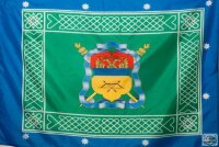 Кружка. Флаг Оренбургского Казачьего Войска №2