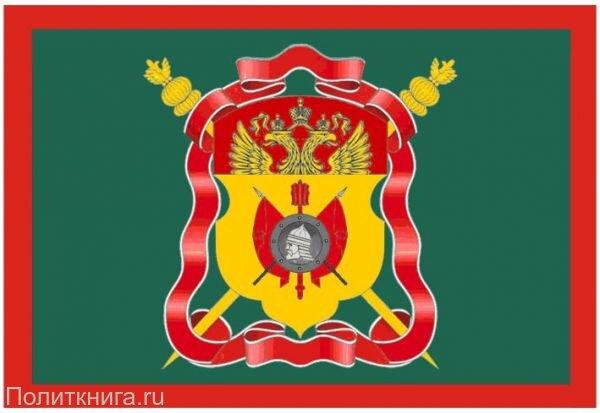 Кружка. Флаг Сибирского Казачьего Войска №1
