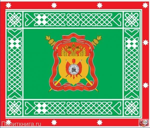 Кружка. Флаг Сибирского Казачьего Войска №2