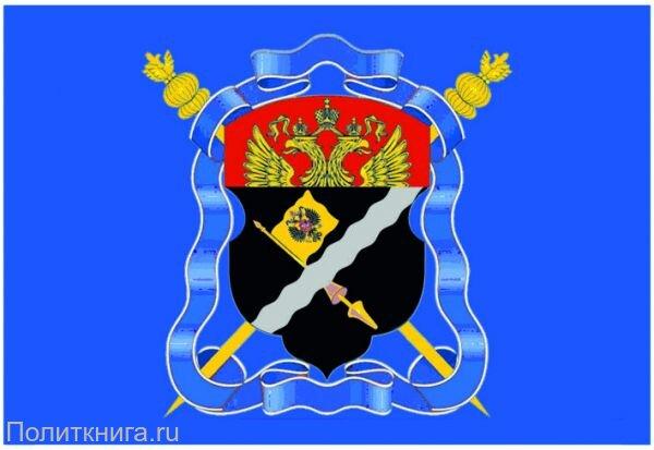 Кружка. Флаг Терского Казачьего Войска №1