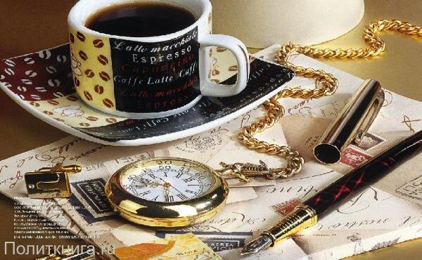 """Календарь на 2016 год трехсекционный, подарочный """"Coffee break"""" (КР30-16010)"""