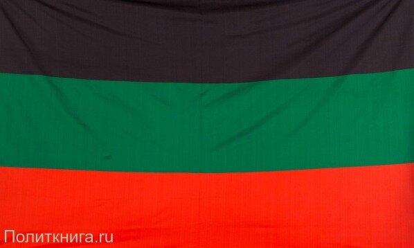 Кружка. Флаг Терского Казачьего Войска №3