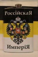 Фляга сувенирная «Российская Империя»
