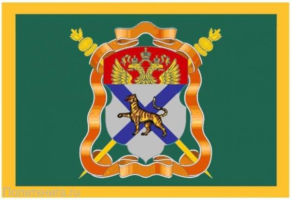 Кружка. Флаг Уссурийского Казачьего Войска №1