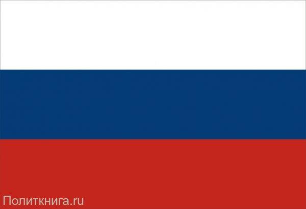 Кружка. Флаг России