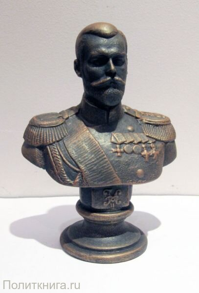 Бюст Николай II (1-ый вариант)