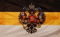 Флаг Имперский с гербом Российской Империи