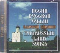 CD. Валерий Гаранин. Песни русской земли