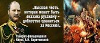 Кружка. Цитаты великих. Князь Барятинский