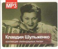CD. Клавдия Шульженко. Коллекция легендарных песен