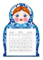 """Календарь на 2016 год на магните """"Матрёшка ГЖЕЛЬ"""" (КР33-16011)"""