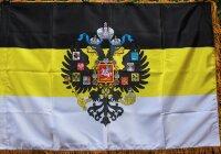 Флаг Имперский атласный с гербом обшитый бахромой