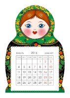"""Календарь на 2016 год на магните """"Матрёшка ПАЛЕХ"""" (КР33-16012)"""