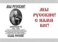 Футболка. Александр III №2