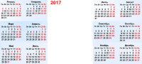Кружка-календарь изображение на выбор