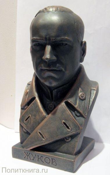 Бюст Жуков (2-ой вариант)