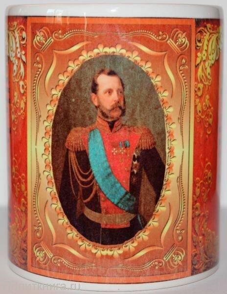 Кружка. Александр II. №1