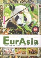 EurAsia.Животный мир Европы и Азии