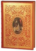 Царские коронации.Из истории коронационных торжеств Дома Романовых (К 41БЗ)