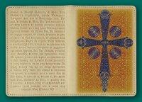 Обложка на паспорт. Корсунский Крест №3