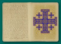 Обложка на паспорт. Иерусалимский крест №2