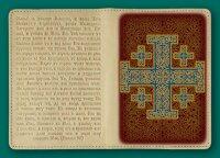 Обложка на паспорт. Иерусалимский крест №4