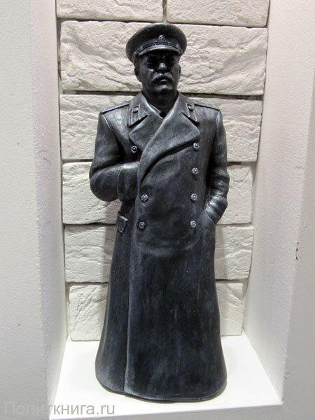 Бюст Сталин (1-ый вариант)