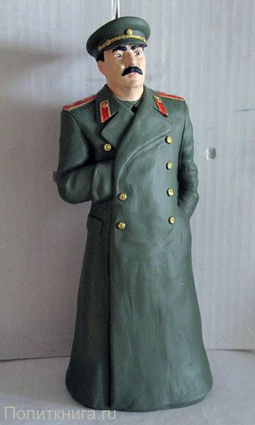 Бюст Сталин (1-ый вариант - В ЦВЕТЕ!)