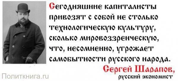 Кружка. Цитаты великих. Шарапов Сергей Федорович