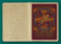 Обложка на паспорт. Святой Георгий Победоносец №2
