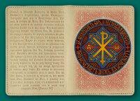 Обложка на паспорт. Лабарум (Крест Константина) №2
