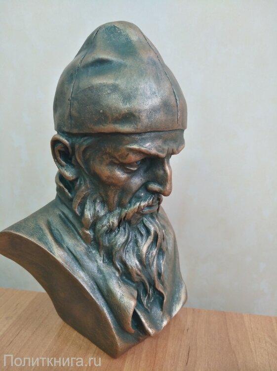 Иоанн Грозный. Бюст