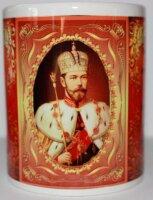 Кружка. Николай II. №1