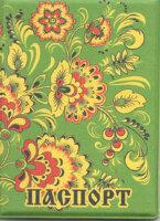 Обложка на паспорт. Цветы (зеленый фон)