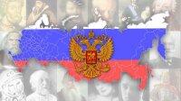 Кружка. Великая Россия