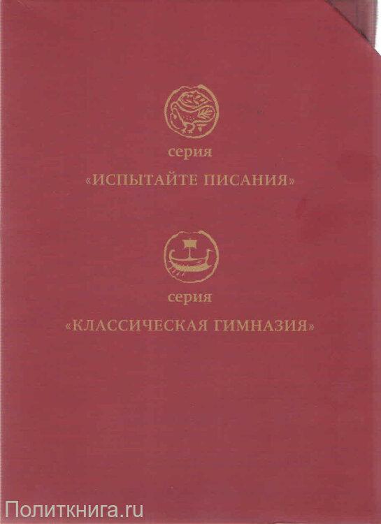 Авдеенко Е.А. Собрание сочинений в 3-х томах №2