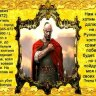 Святослав(2).jpg