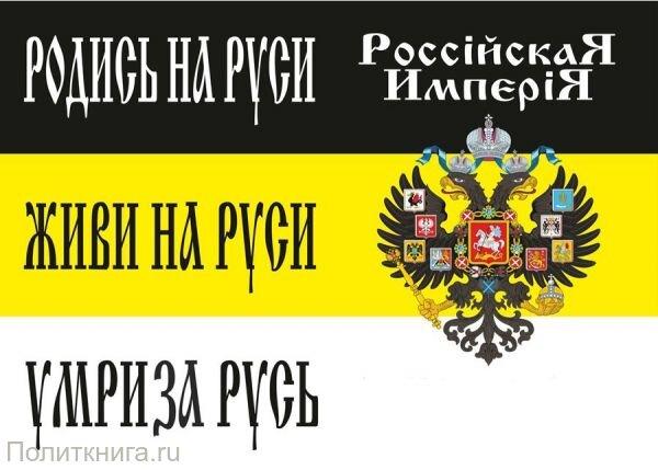 Кружка. Флаг и герб Российской Империи №1