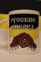 Кружка. Русский медведь