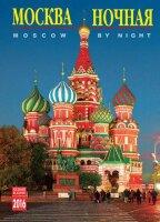 """Календарь на 2016 год на спирали """"Ночная Москва"""" (КР20-16013)"""
