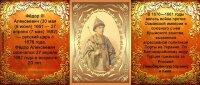 Кружка. Фёдор III