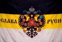 Флаг Имперский. Слава Руси!